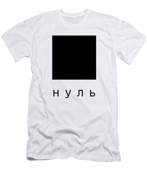 Zero Men's T-Shirt (Athletic Fit)