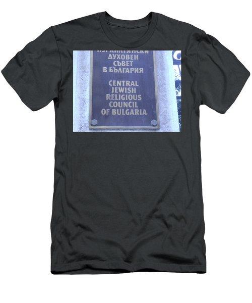 Jewish Council Of Bulgaria Men's T-Shirt (Athletic Fit)