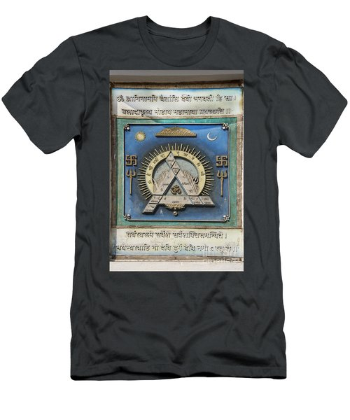 The Hindu Tantra Men's T-Shirt (Athletic Fit)