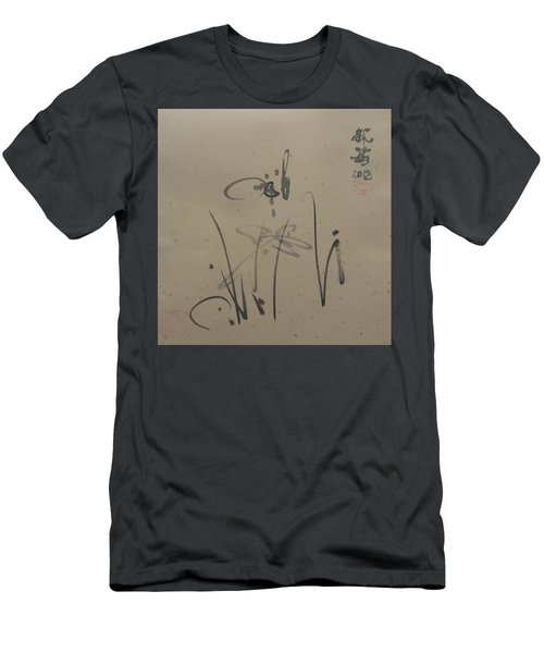 A Leisurely Little Ink Men's T-Shirt (Athletic Fit)