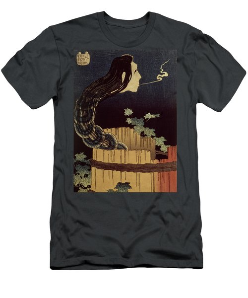 Japanese Ghost Men's T-Shirt (Athletic Fit)