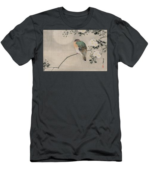 Japanese Silk Painting Of A Wood Pigeon Men's T-Shirt (Slim Fit) by Japanese School