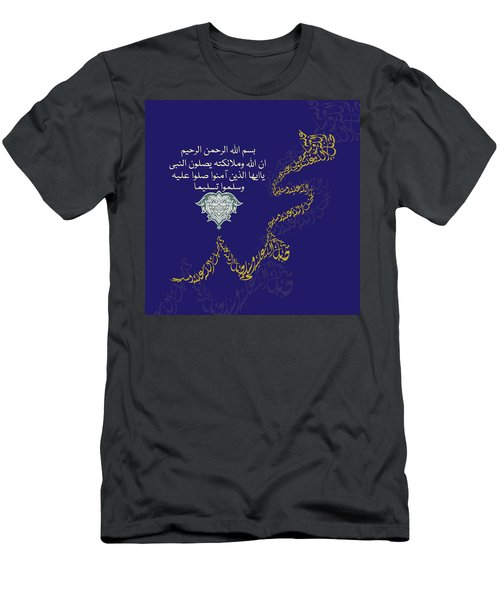 Men's T-Shirt (Slim Fit) featuring the painting Muhammad I 612 1 by Mawra Tahreem