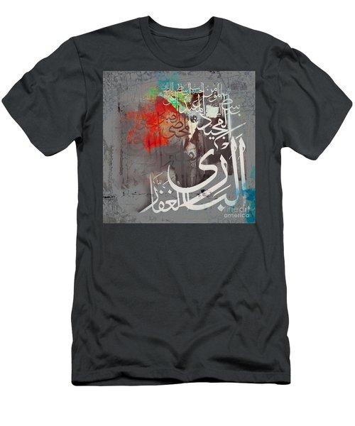 Names Of Allah  Men's T-Shirt (Athletic Fit)