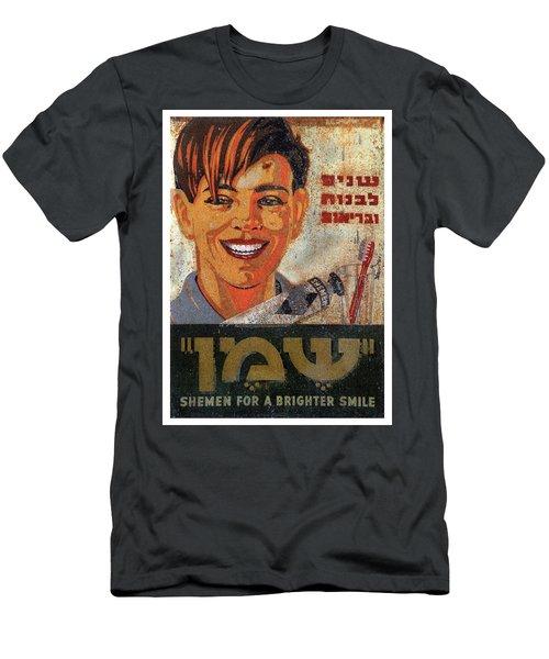 Shemen - Toothpaste - Vintage Advertising Poster Men's T-Shirt (Athletic Fit)