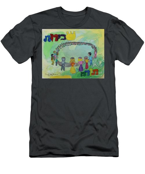 Simchat Torah Men's T-Shirt (Athletic Fit)