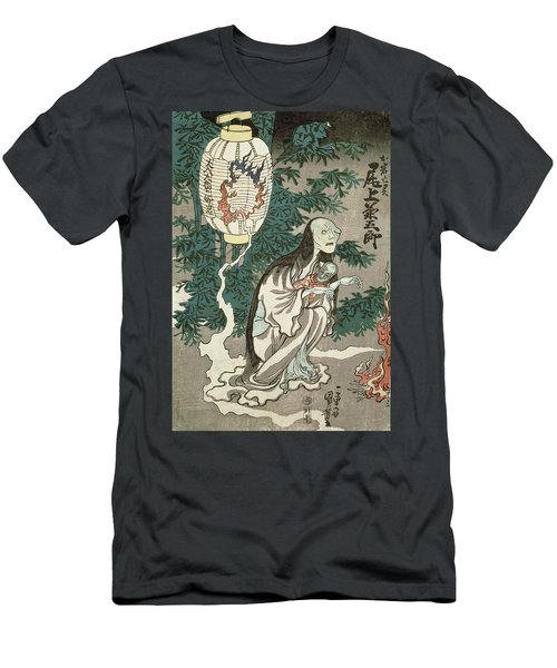 The Lantern Of The Ghost Of Sifigured O-iwa Men's T-Shirt (Athletic Fit)