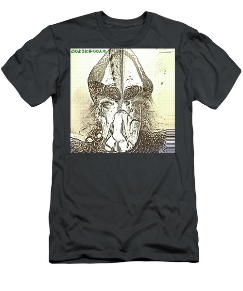 The Visionary Men's T-Shirt (Slim Fit) by Tobeimean Peter