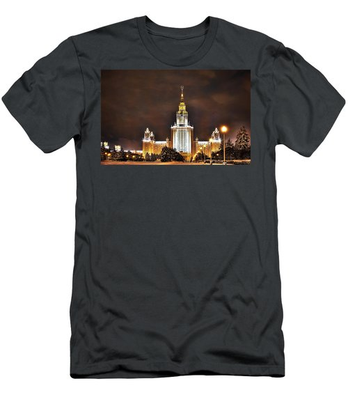 Lenin University Men's T-Shirt (Athletic Fit)