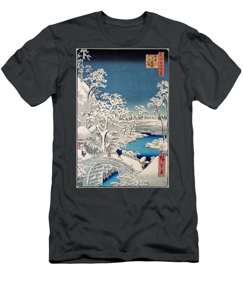 100 Famous Views Of Edo - Meguro, Taiko Bridge, Yuhinooka Men's T-Shirt (Athletic Fit)
