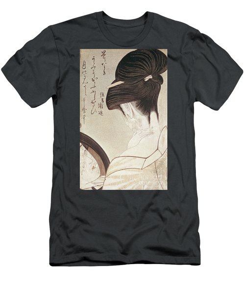 Geisha From The House Of Sumiyoshi Men's T-Shirt (Athletic Fit)
