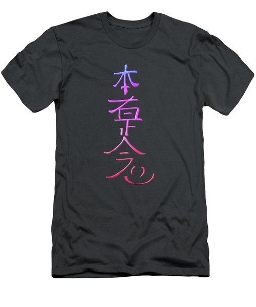 Hon Sha Ze Sho Nen Is The Third Reiki Symbol Men's T-Shirt (Athletic Fit)
