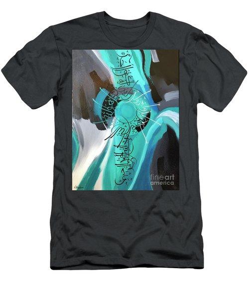 Sura Al-ikhlas Men's T-Shirt (Athletic Fit)