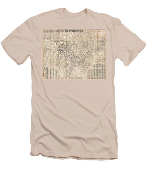 1710 First Japanese Buddhist Map Of The World Showing Europe America And Africa Men's T-Shirt (Athletic Fit)