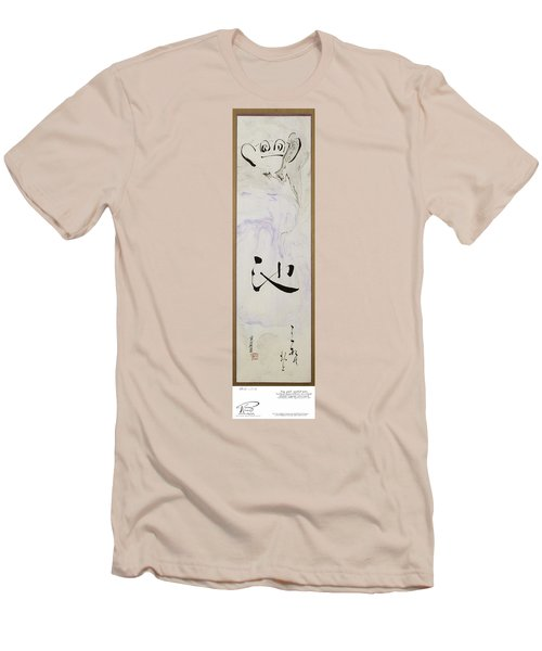 Bashoo's Haiku Old Pond And Frog Men's T-Shirt (Slim Fit) by Peter v Quenter