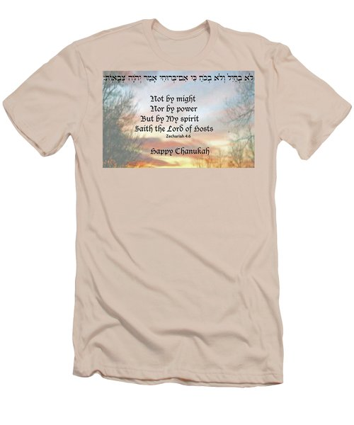 Chanukah Zech 4-6 Men's T-Shirt (Athletic Fit)