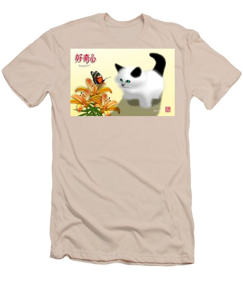 Curious Kitty And Butterfly Men's T-Shirt (Athletic Fit)