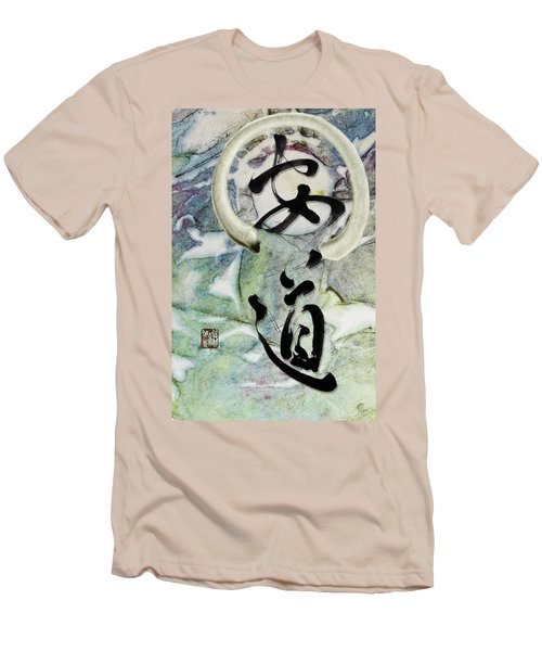 Peaceful Path With Enso Men's T-Shirt (Slim Fit) by Peter v Quenter