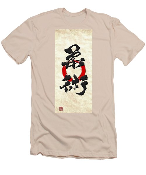 Japanese Kanji Calligraphy - Jujutsu Men's T-Shirt (Athletic Fit)
