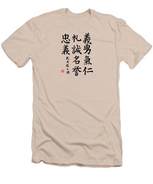 Bushido Code In Regular Script Men's T-Shirt (Athletic Fit)