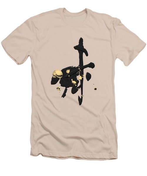 Chinese Zodiac - Year Of The Goat On Rice Paper Men's T-Shirt (Athletic Fit)