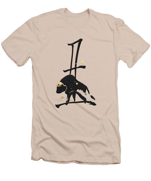 Chinese Zodiac - Year Of The Ox On Rice Paper Men's T-Shirt (Athletic Fit)