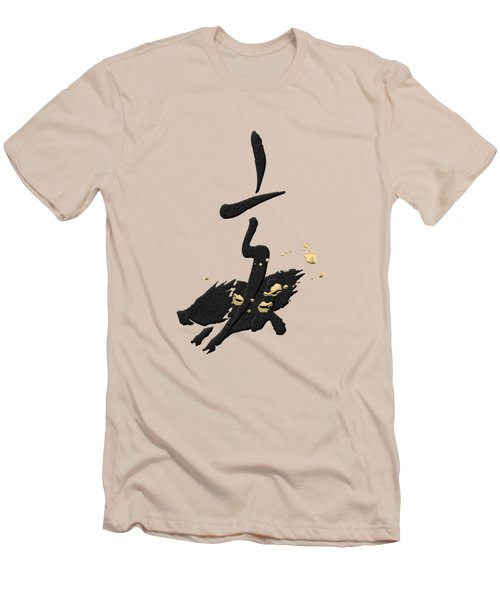 Chinese Zodiac - Year Of The Pig On Rice Paper Men's T-Shirt (Athletic Fit)