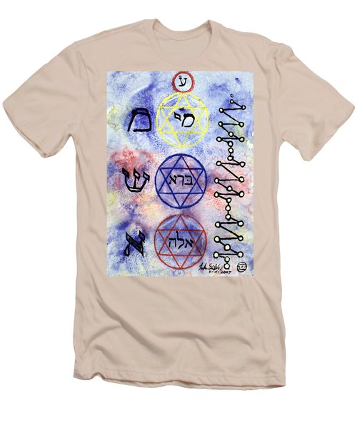 Mi Bara Elay Men's T-Shirt (Slim Fit) by Luke Galutia