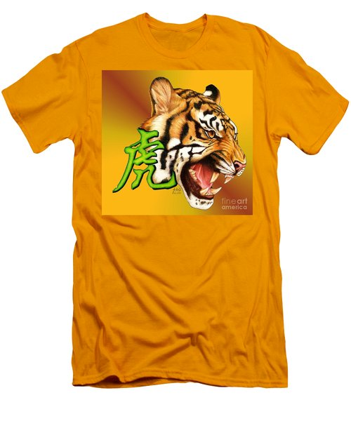 Year Of The Tiger Men's T-Shirt (Athletic Fit)