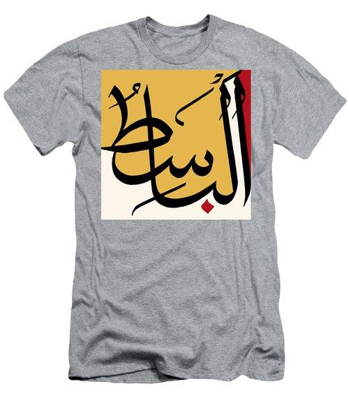 Al Basit Men's T-Shirt (Athletic Fit)