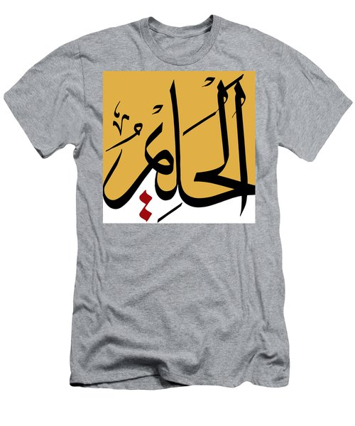 Al-halim Men's T-Shirt (Athletic Fit)