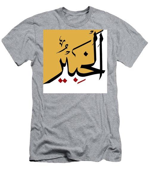 Al-khabir Men's T-Shirt (Athletic Fit)
