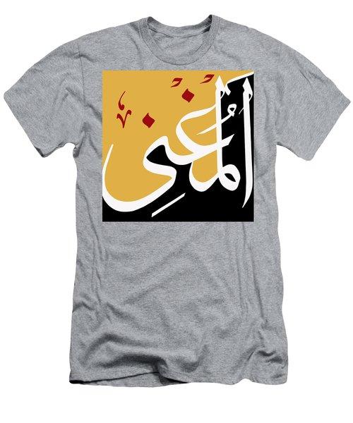 Al-mughni Men's T-Shirt (Athletic Fit)