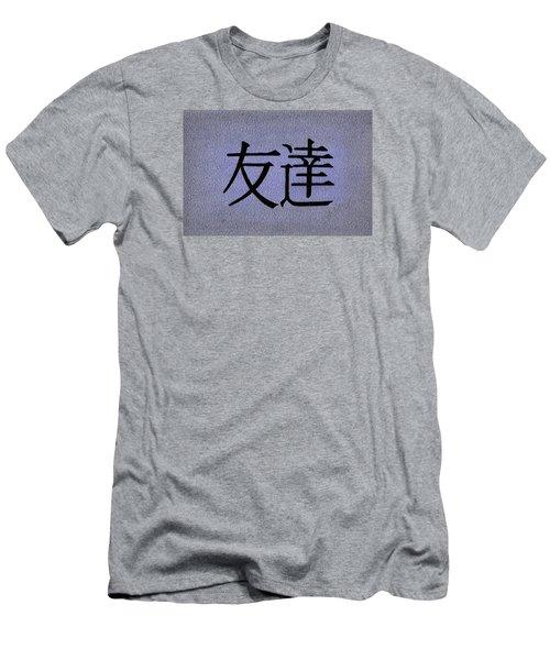 Friends Men's T-Shirt (Slim Fit) by Troy Levesque