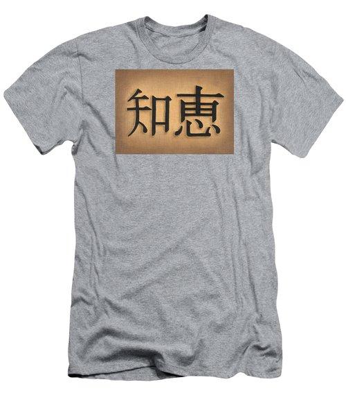 Wisdom Men's T-Shirt (Slim Fit) by Troy Levesque