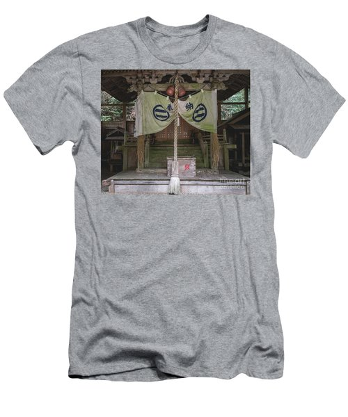 Forrest Shrine, Japan Men's T-Shirt (Athletic Fit)