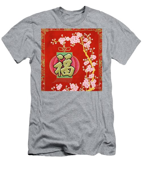 Chinese New Year Decorations And Lucky Symbols Men's T-Shirt (Athletic Fit)