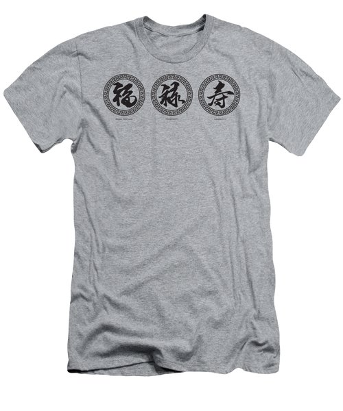 Chinese Text Calligraphy Of Good Fortune Prosperity And Longevity Men's T-Shirt (Slim Fit) by Jit Lim