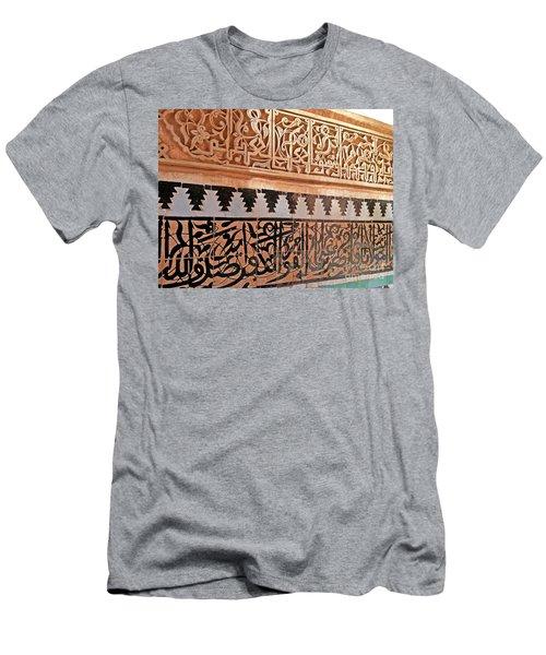 Islamic Art Men's T-Shirt (Athletic Fit)