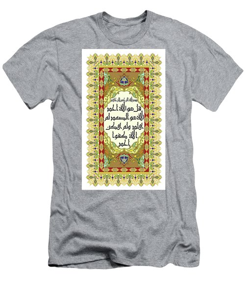 Men's T-Shirt (Slim Fit) featuring the painting Surah Akhlas 611 1 by Mawra Tahreem