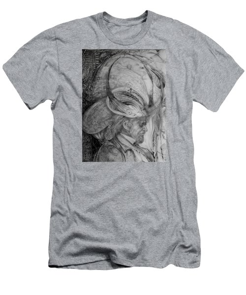 The Wizard Of Earth-sea Men's T-Shirt (Athletic Fit)