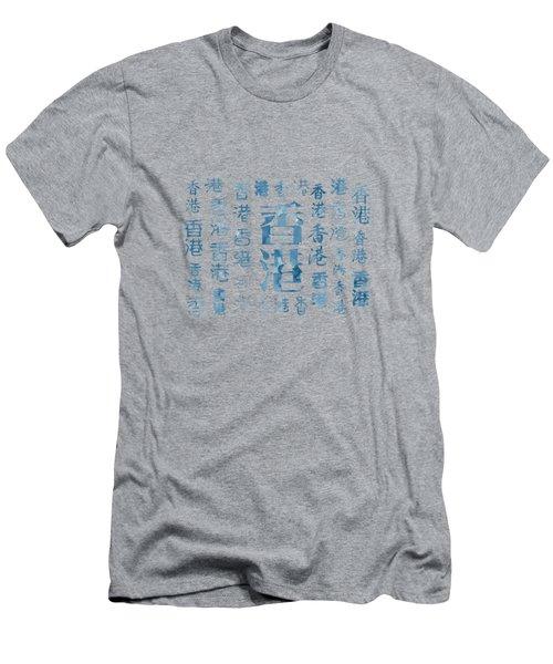 Word Art Hong Kong Men's T-Shirt (Athletic Fit)