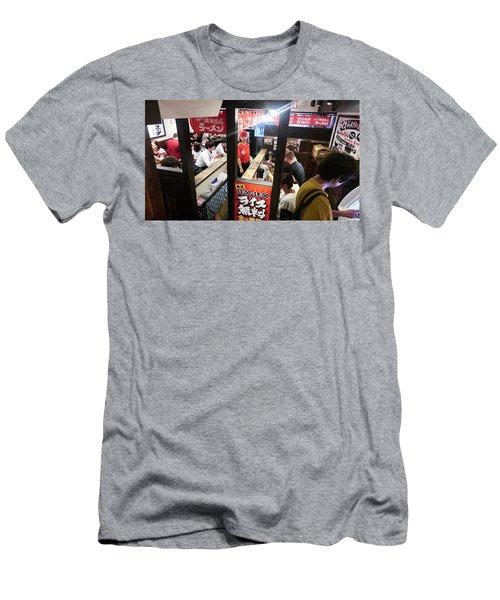 Ramen Men's T-Shirt (Athletic Fit)