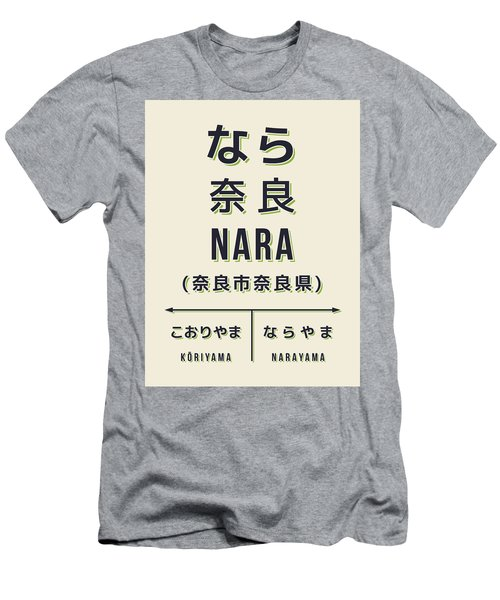 Retro Vintage Japan Train Station Sign - Nara Kansai Cream Men's T-Shirt (Athletic Fit)