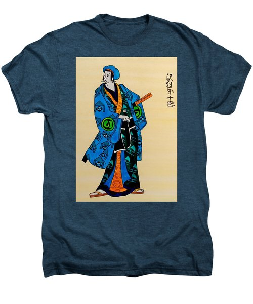 The Age Of The Samurai 03 Men's Premium T-Shirt by Dora Hathazi Mendes