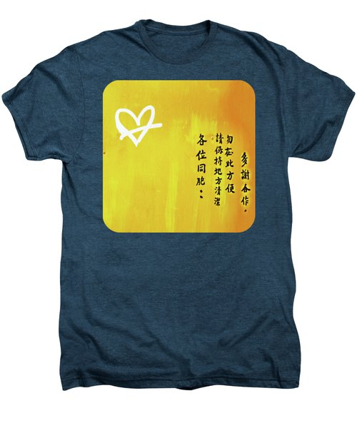 White Heart On Orange Men's Premium T-Shirt