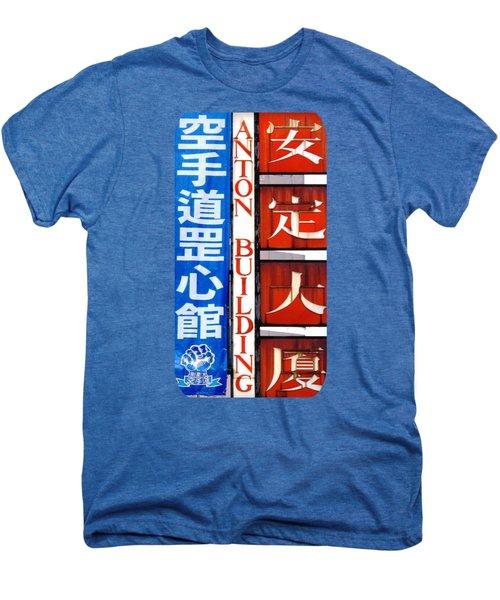 On Anton Street Men's Premium T-Shirt by Ethna Gillespie