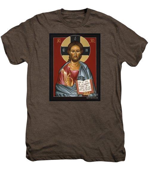 Christ All Merciful 022 Men's Premium T-Shirt