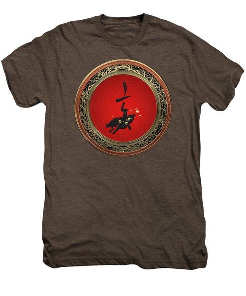 Chinese Zodiac - Year Of The Pig On Red Velvet Men's Premium T-Shirt