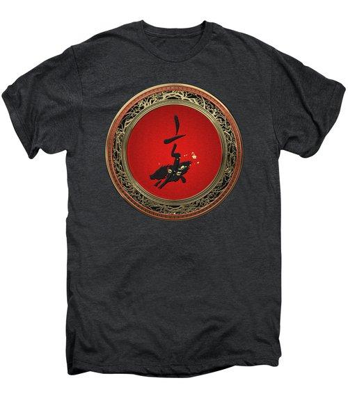 Chinese Zodiac - Year Of The Pig On Black Velvet Men's Premium T-Shirt